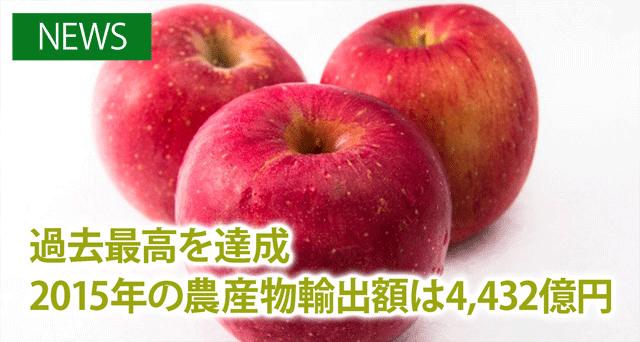 top_160205
